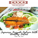 Japanese Teriyaki Salmon With Healthy Salad